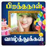 Tamil Birthday Photo Frames Icon
