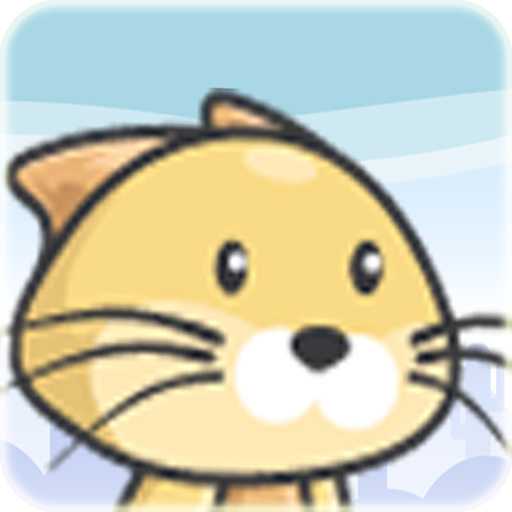 Cool Cat Jump (game)