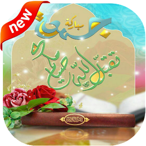 Download com.zouiri.gemoaa for PC - Free Entertainment App for PC