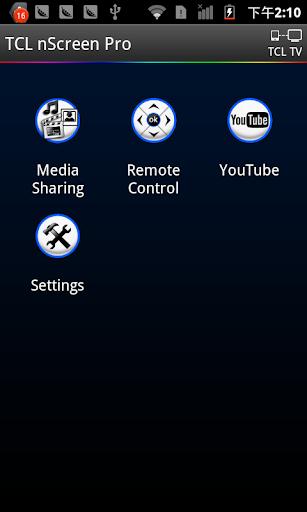 TCL nScreen Pro screenshot 1