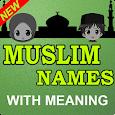 New Muslim Names - 2017