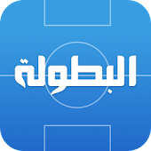 App البطولة ⚽ Elbotola APK for Kindle