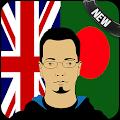 App English - বাঙালি Translator apk for kindle fire