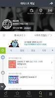 Screenshot of 멜론