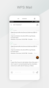 App WPS Mail apk for kindle fire