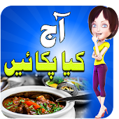 App Aaj Kya Pakaen APK for Windows Phone