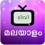 Malayalam TV - News , Serial & LiveTV Icon