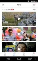 Screenshot of 迅雷xunlei-热门视频、高清大片、免费小说