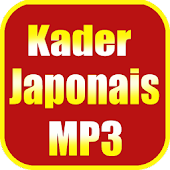 App aghani kader japonais mp3 APK for Kindle