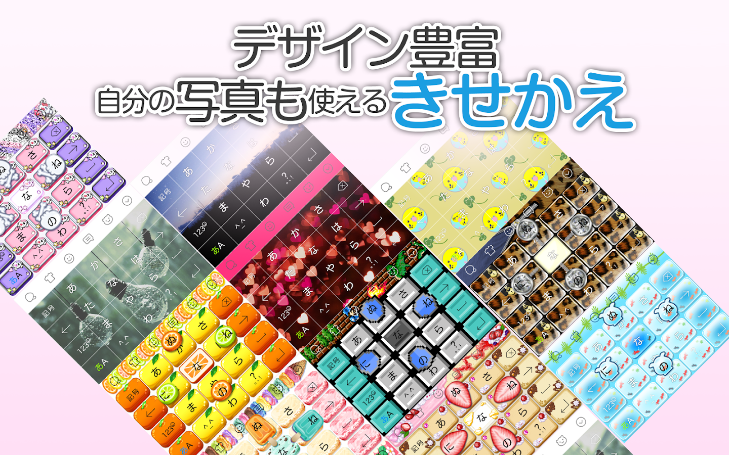 Simeji Japanese keyboard+Emoji Screenshot 7