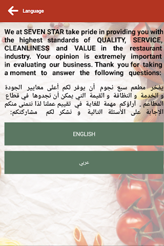 android SA RESTAURANT SURVEYS Screenshot 1