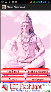 Maha Shivaratri - screenshot