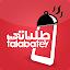 Talabatey Online Food Delivery