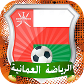 Team News and Omani League APK Icon