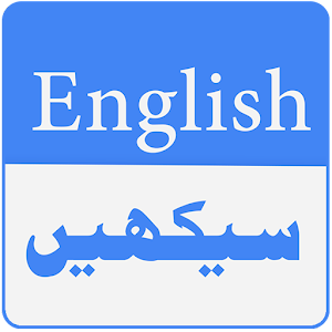 JW Language App | JW.ORG Help