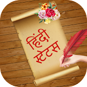 App Hindi Status APK for Windows Phone