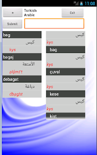 Arabic Turkish Dictionary - screenshot