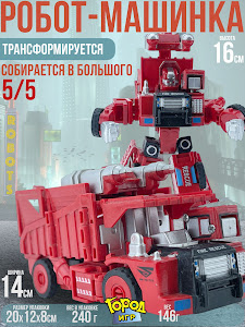 """Игрушка-Робот серии """"Город Игр"""" N4.5"""