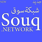 App souq network APK for Windows Phone