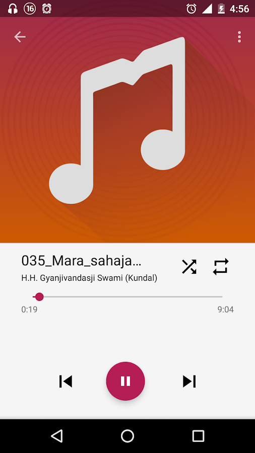 Swara Music Player Pro Screenshot 0