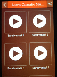 Learn Carnatic Music - screenshot