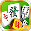 開局 (13張港式麻雀/麻將、大細、黃金馬、老虎機、接龍) APK for iPhone