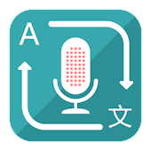 Translate Voice (Translator)