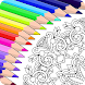 Colorfy: 大人のための塗り絵ゲーム - 無料曼荼羅アート