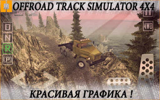 Offroad Track Simulator 4x4 Screenshot