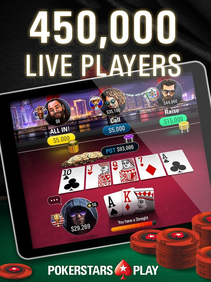 PokerStars Play: Free Texas Holdem Poker Game Screenshot 10