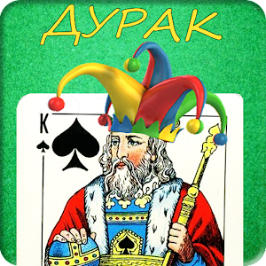 Durak (fool) - card game