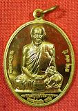 เหรียญเลื่อนสมณศักดิ์ หลวงพ่อตัด ปี ๒๕๕๒ เนื้อทองฝาบาตร พร้อมกล่องเดิมๆ