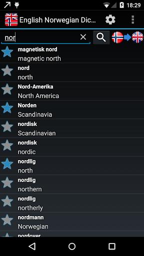 Offline English Norwegian Dictionary screenshot 2