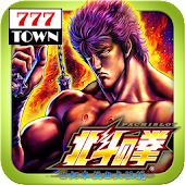 Download [777TOWN]パチスロ北斗の拳(2011) APK to PC