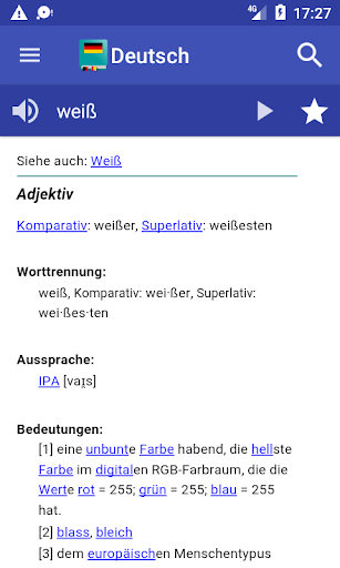 German Dictionary Offline screenshot 2