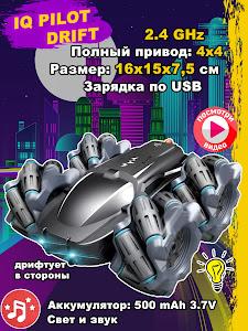 """Машинка на радиоуправлении, серии """"Город игр"""",GD-11649"""