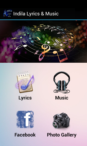 android Indila Lyrics & Music Screenshot 0