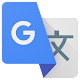 Google Traduction APK