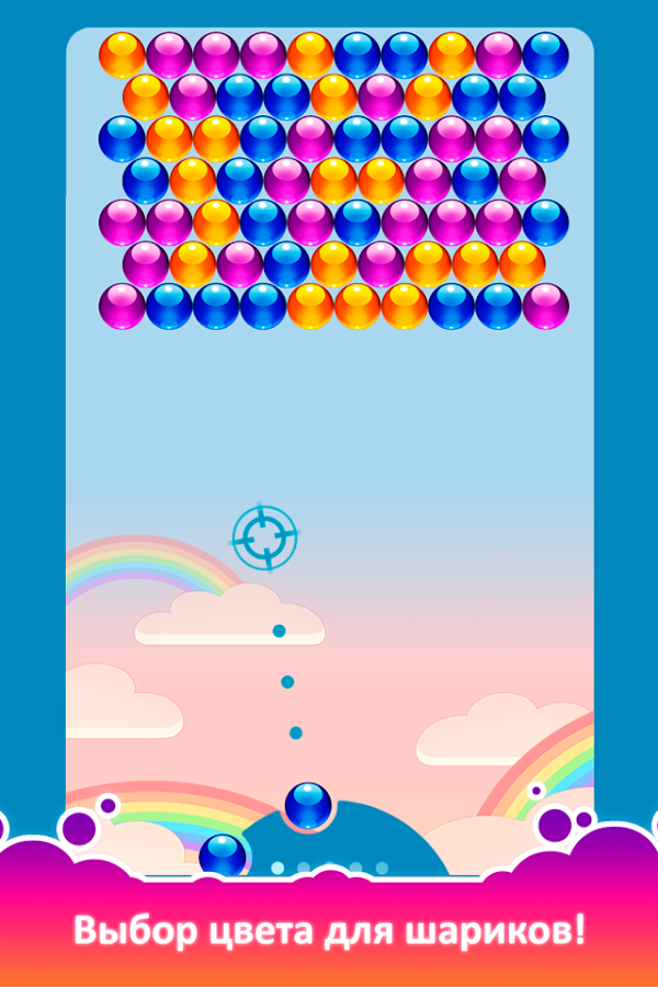 Super Bubble Shooter Master Screenshot 1