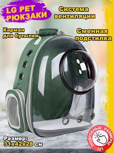 Рюкзак, серии Like Goods, LG-13151