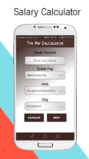 Free 7th Pay Salary Calculator APK for Windows 8
