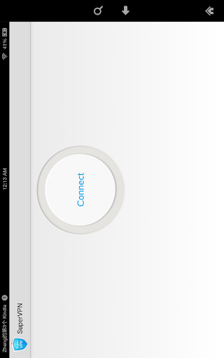 SuperVPN Free VPN Client screenshot 4