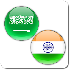 Marathi Arabic Translator