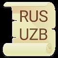 Free Русско Узбекский словарь APK for Windows 8