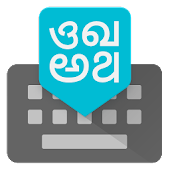 App Google Indic Keyboard version 2015 APK