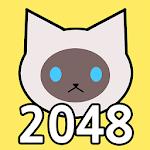 냥2048 - 고양이 모으기 Icon