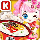 Free Chef Judy: Rice Cake Soup APK for Windows 8