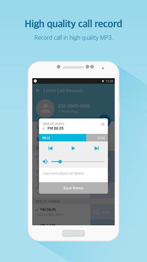 Call Recorder: : High Quality - screenshot