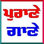 Punjabi Old Songs - Punjabi Music Videos Icon