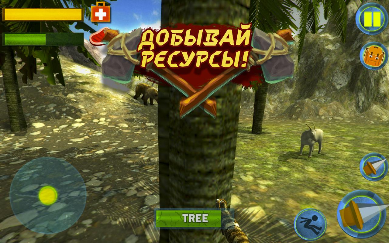 Ожидаемые игры - topinator.ru